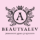 BeautyAlev - Permanent Make-Up in Alsdorf (Haarentfernung, Kosmetikstudio, Tattooentfernung)